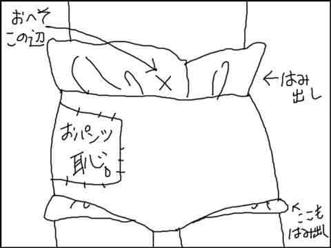 ニッパー2.jpg
