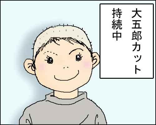 daigoro151012.jpg