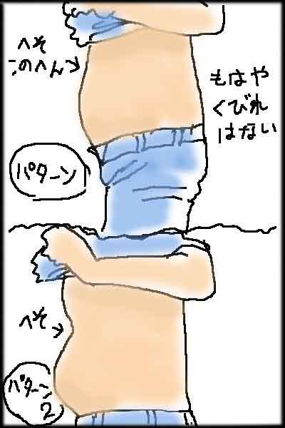 haeahikaku.jpg